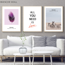 Purple Leaf Zebra Love Phrase Canvas Art Poster Print Nordic Style Landscape Painting Wall Picture for Living Room