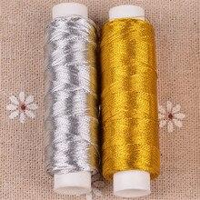 1 шт. золото/серебро 200 метров длина оверлочные нитки для швейной машины полиэстер вышивка крестиком сильные нитки для швейных принадлежностей