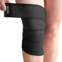 Powerlifting Elastic Bandage Tape Leg Calf knee brace Knee Support Wraps KneePads Protector цена