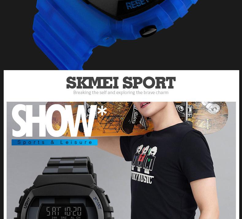 SKMEI-1304_05