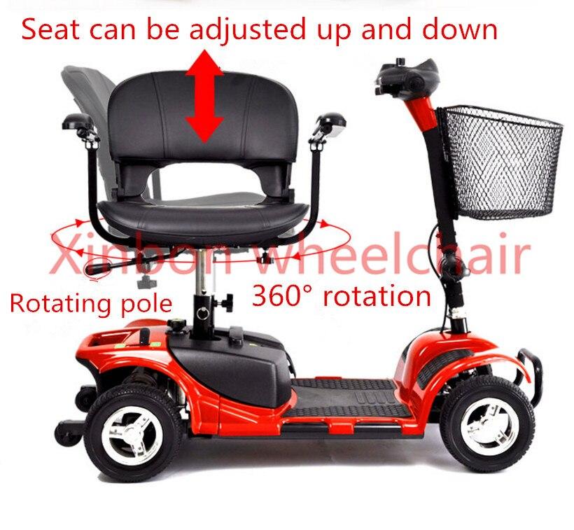 Высокое качество низкая цена складной самокат для пожилых и инвалидов