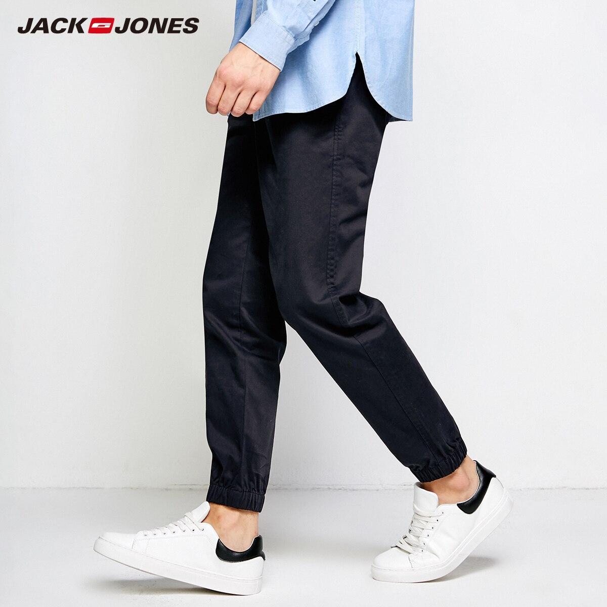 Transpirable Lycra Nueva Pantalones navy De Marca Chándal Mlmr Fit Casual Ocio Ropa Cómodo Blue 218314511 Jackjones Slim EqxwEdP