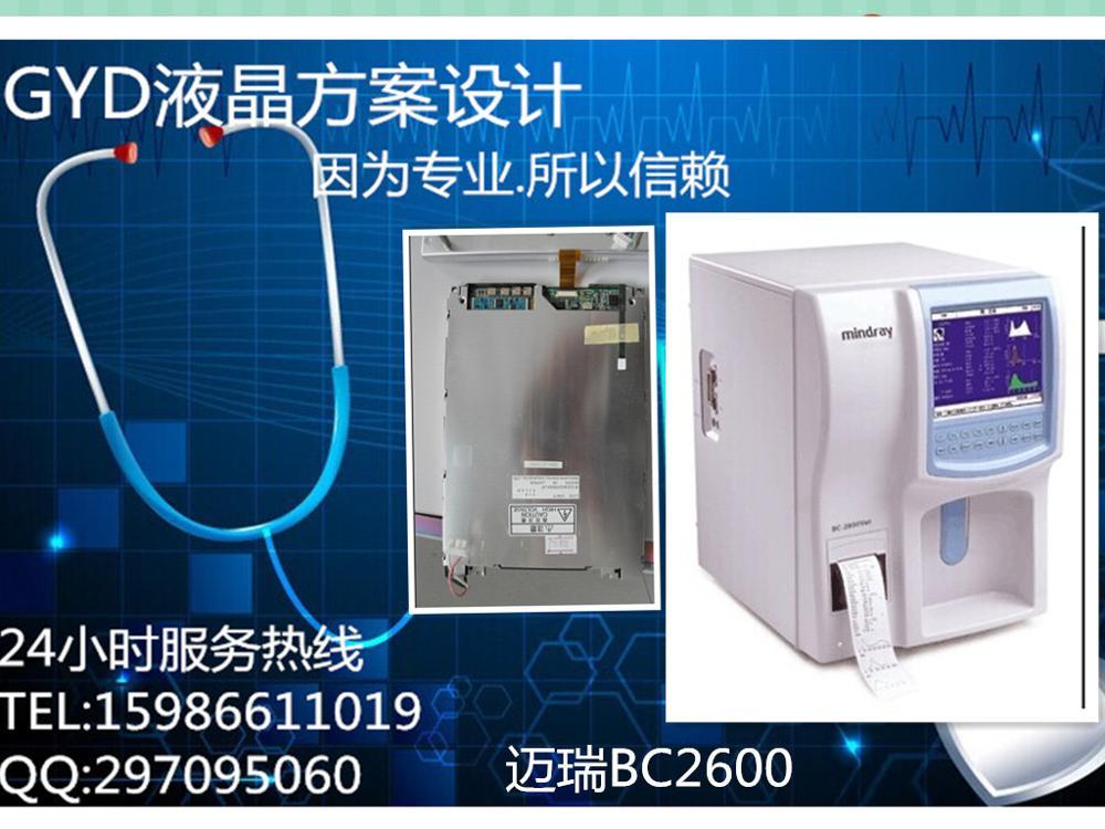 MINDRAY blood cell BC-1800 display bc-2300 bc-2600, bc-2800 LCD screen