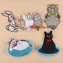 Black Gray Animal Embroidered Iron On Patches For DIY Cloth Patch Fashion Design Motif Applique Badge