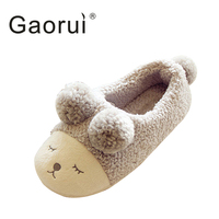 New Cute Sheep Warm Winter Women Home Slippers Indoor House Bedroom Plush Shoes Soft Bottom Flats