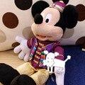 Original Rare Mickey Mouse Con Tang Traje Lindo Animales de Peluche de Juguete Muñeca de Regalo de Cumpleaños Regalo de Los Niños Colección Limitada
