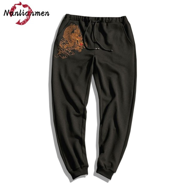 86972f45 2017 Winter New Chinese Style Dragon Embroidered Pants Men Jogger pantalon  hombre Mens Joggers trousers Sweatpants Male Pant