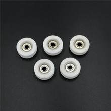 5pcs U Groove 626 Ball Bearing Nylon Plastic Embedded Guide Roller Pulley 6x22x7 6x25x10 6x27x9 6x29x8.5 6x32x10 6x34.5x6.7mm