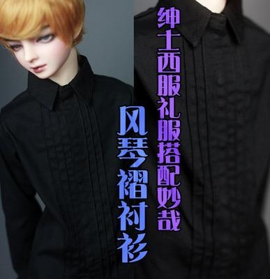 1/4 1/3 uncle BJD SD Doll accessories Bjd clothes black shirt 1 3 1 4 bjd doll funiture black chair