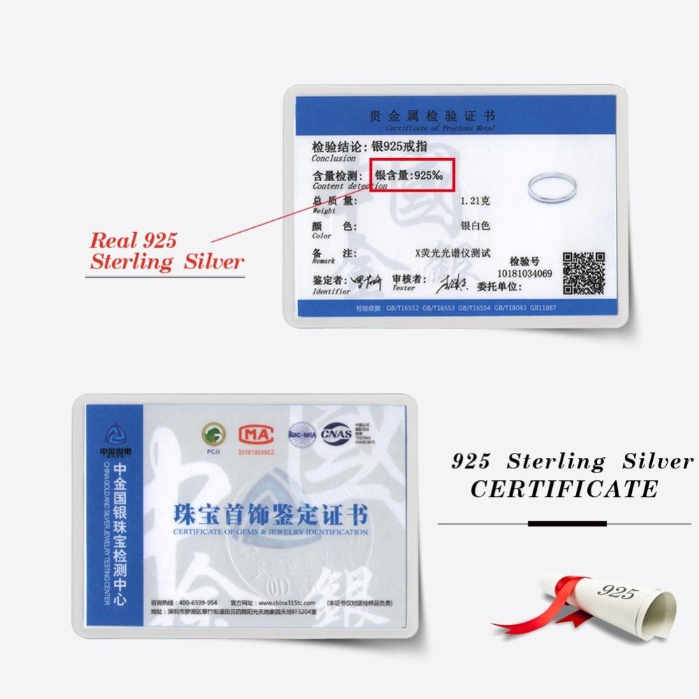 SR74-证书