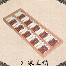 Abacus chinois 20 colonne 10 perles bois Abacus chinois Soroban outil en mathématiques éducation pour enfants enfants mathématiques éducation jouet(China)