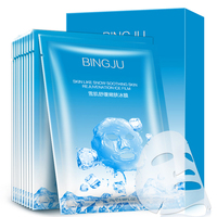 BINGJU 10 Pieces Skin Like Snow Smoothing Rejuvenation Film Facial Mask Cleaning Mask Moisturizing Firming Skin