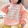 Envío Libre el bebé a comer Y156 general impermeable de manga larga de algodón bebé alimentos inside out babero no fluorescente agente