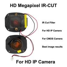 MP Megapixel IR CUT filter IR-CUT for HD Megapixel CCTV camera and IP camera double filter M12 lens holder M12*0.5 lens mount