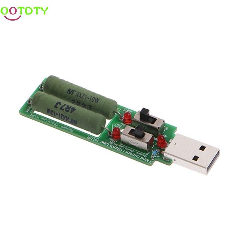 все цены на USB Resistor Electronic Load w/Switch Adjustable 3 Current 5V Resistance Tester  828 Promotion онлайн