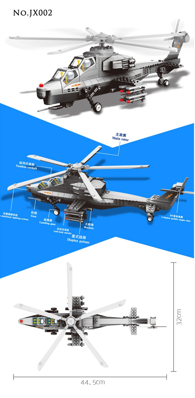 Wange Building Blocks Military F15 Fighter J-15 V-22 Osprey Tiltrotor Aircraft Helicopter Model Building Kits Toys For Children 2
