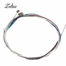 Best Price Hot Sale Practical 4Pcs/Set Full Size 4/4 Steel Violin Bowstring Strings Replacement Acessaries Useful For Violin