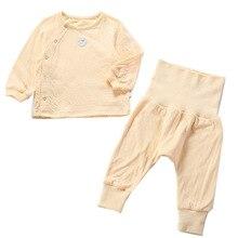 Нижнее белье для новорожденных, комплект для малышей, футболка+ штаны с высокой талией, комплект одежды для младенцев, хлопок, пижамный комплект