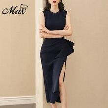 Женское облегающее платье max spri элегантное с оборками без