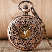Vintage Rose Gold Mechanical Pocket Watch Engraved Carving Flower Design Hand Wind Hollow Nursing Watch