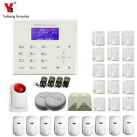 YobangSecurity Wireless WIFI GSM SMS Communicating Intruder Burglar Home Alarm System Smoke Fire Detector Wireless Siren