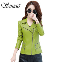 Smiao PU Faux Leather Outwear Winter Plus Size 4XL Coat 2018 Autumn Female Jacket Zipper  Womens Clothing M-4XL
