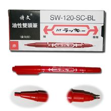 Skin-Marker-Pen Stencil-Pen Tattoo And Piercing Body-Art Thin Thick Surgical Red 10pcs/Box