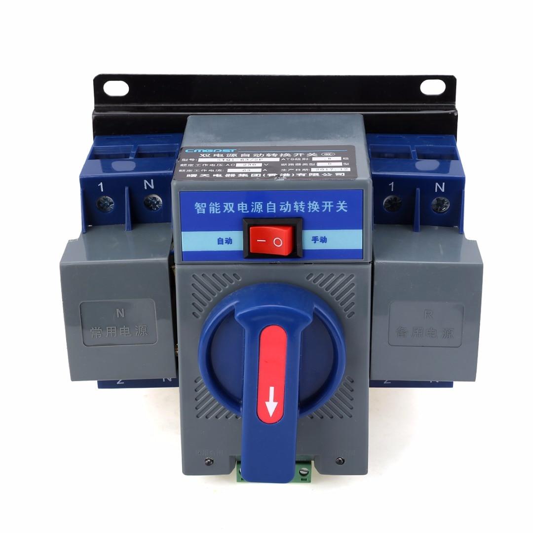 1 шт. двойной Мощность автоматический переключатель 63a 2 P 50 Гц/60 Гц 150 мм x 137 мм x 118 мм