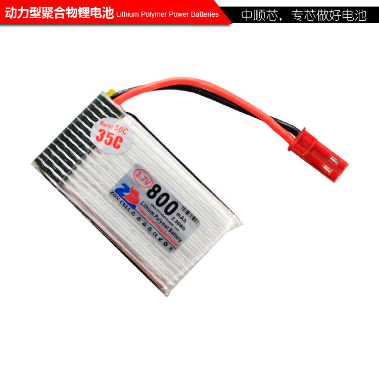 CIS 800mAh 802540 four axis balancing wing helicopter 3.7V power lithium polymer <font><b>battery</b></font> <font><b>752540</b></font> image