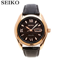 SEIKO Watch Shield No 5 Business Leisure Week Calendar Steel Band Machinery Men S Watch SNZF35J1