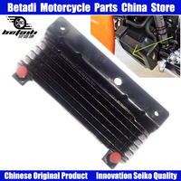 Motorcycle Oil Cooler Device Cooling Radiator Water Tank For Harley Touring Street Glide Road King Road Glide 09 16 FLHX FLHR