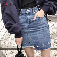 RZIV 2017 Female Casual Solid Color Metal Ring Decorated Irregular Denim Skirt