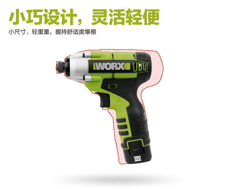 2016 new arrival Worx CORDLESS Impact driver 12 V X1 lithium battery, Charger  with 2 battery and tool box worx machine