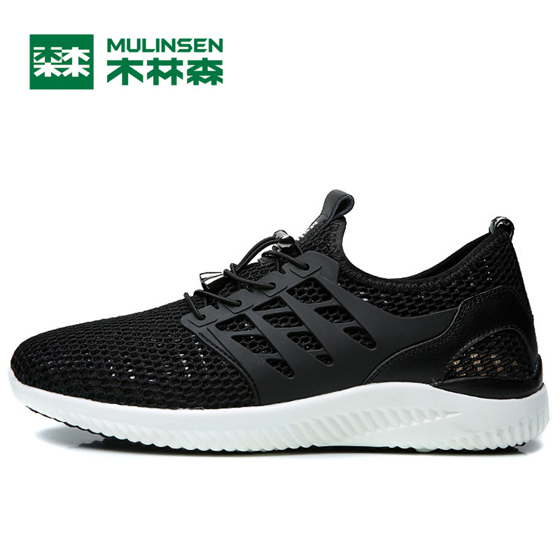 MULINSEN Light Weight Running Shoes For Men Breathable Mesh Sport Shoes Man Brand Summer Outdoor Leisure Lace-Up Men's Sneakers men shoes summer breathable lace up mesh casual shoes light comfort sport outdoor men flats cheap sale high quality krasovki