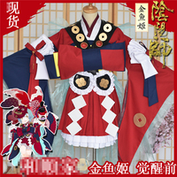 Hot Game Onmyoji goldfish kyi Cos The Unawakened kimono+pleated skirt+girdle+accessories+leglet Cosplay Costume+Free Shipping G