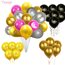 Taoup 10pc Gold Black KAREEM Eid Mubarak Balloons Latex Decoration  Islamic Muslim Ramadan Supplies Gifts Favors