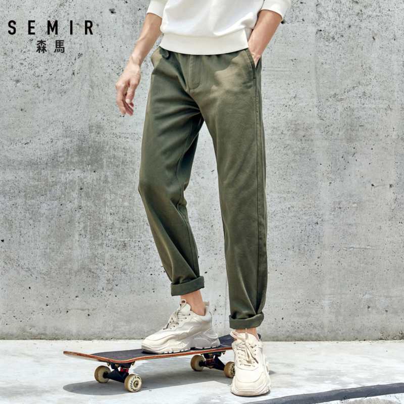 SEMIR Casual pants men 2019 new autumn trend loose straight men 39 s pants black trousers students Korean version pants in Casual Pants from Men 39 s Clothing