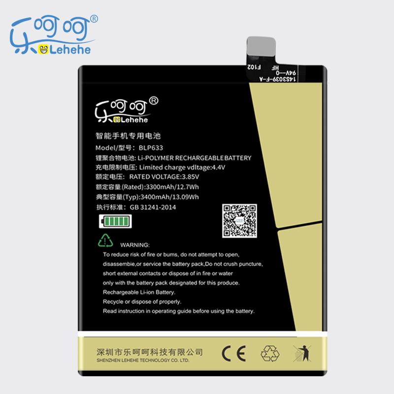 2019 NEW LEHEHE BLP571 BLP597 BLP613 BLP633 BLP637 For Oneplus Cell Phone Batteries