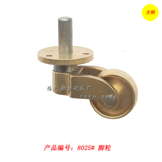 Antique Wheels For Furniture 2016 Copper Limited Time Hotel Furniture  Hardware Castor Wheels, Piano