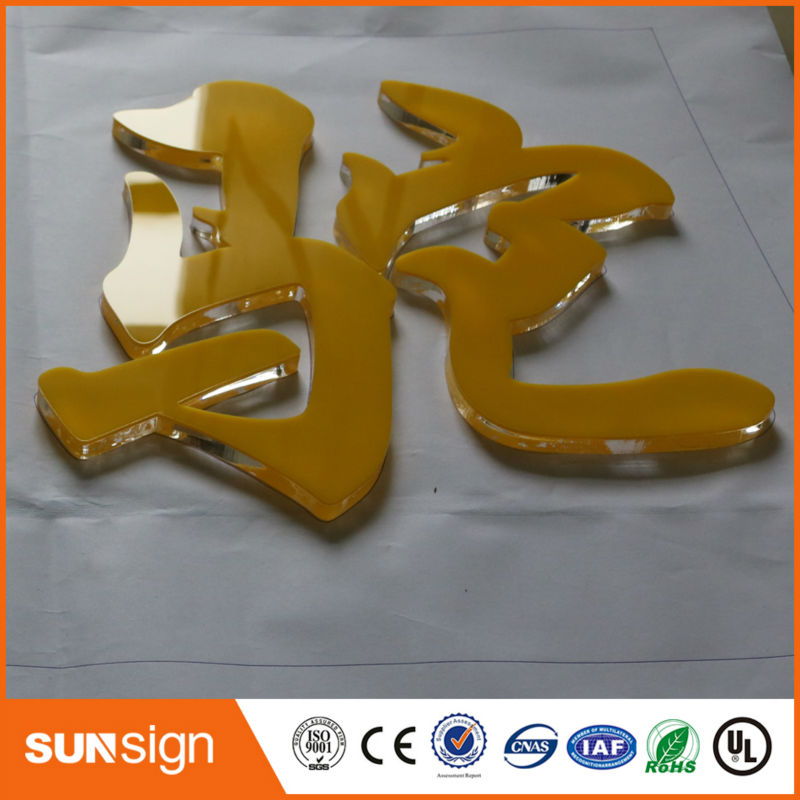 Sunsign Advertising 3D Sign Letters Built Up Acrylic Letters