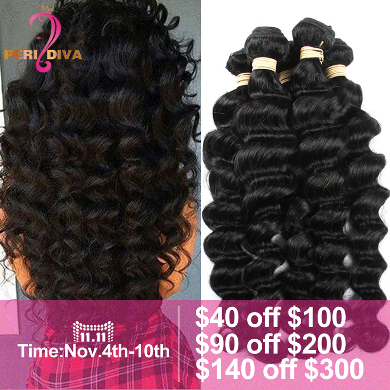 Brazilian Loose Wave Hair Virgin Brazilian Hair 3 Bundles 7a Unprocessed Human Hair Weave Loose Wave Brazilian Virgin Hair