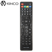 KINCO Universal Remote Controller Replacement HDTV Fit for A