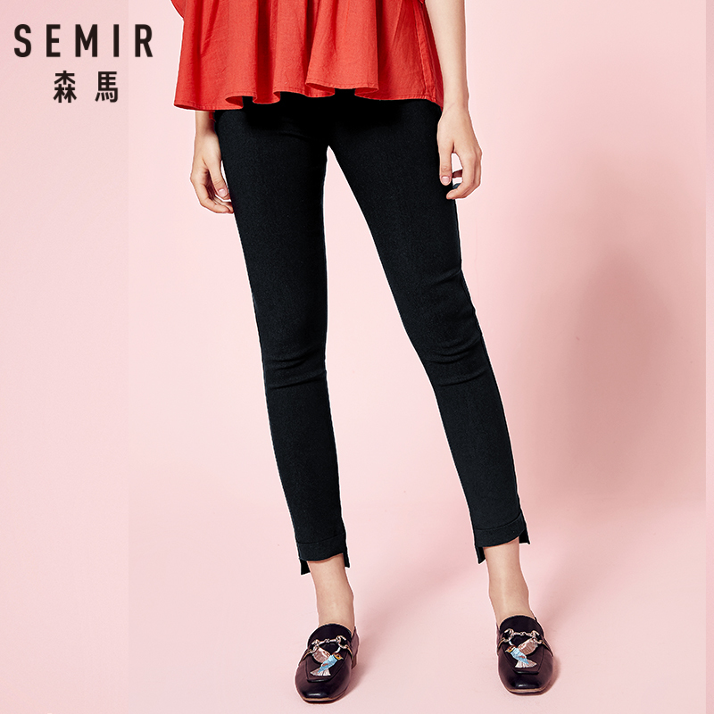 SEMIR Women Leggings Soft Cotton Spandex Fabric Stretch Elasticized Pants Waistband Front Pockets Longer Back