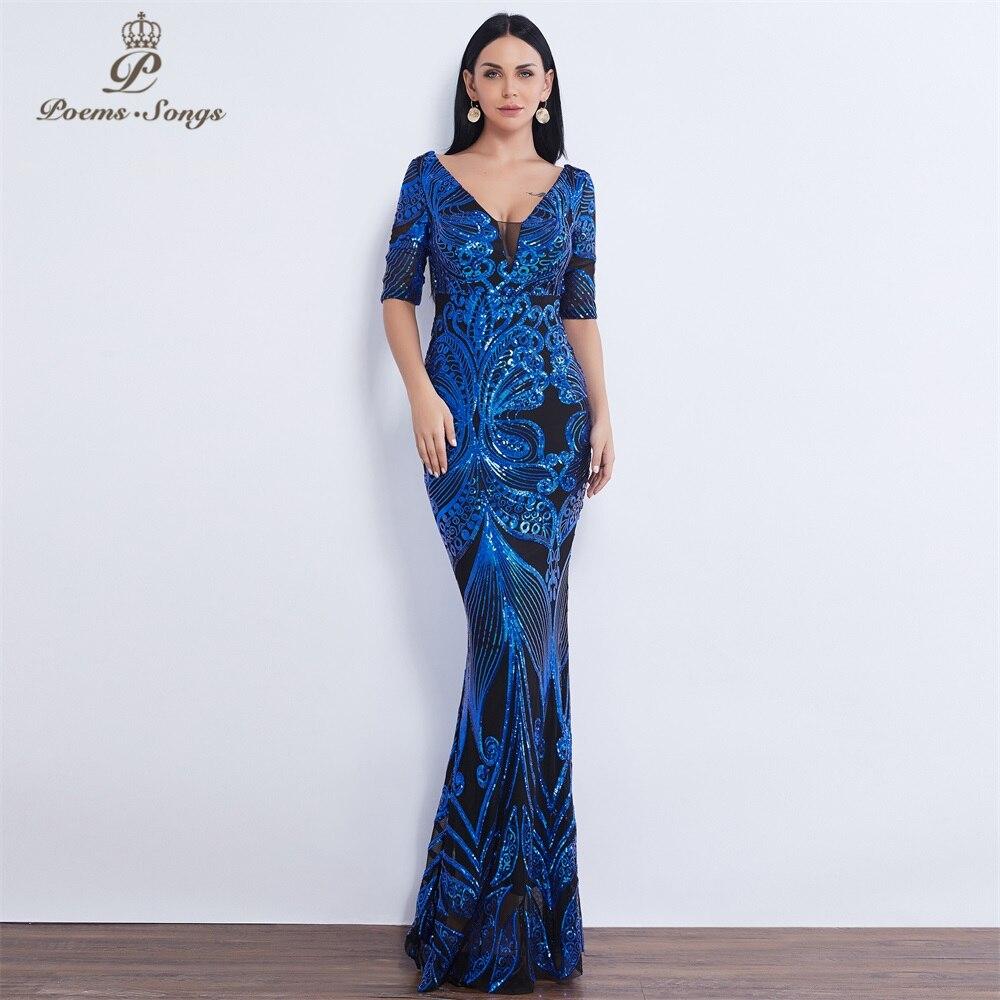 Image 5 - New Half sleeve Butterfly style Sequin mermaid Evening dress vestido de festa  Party dress robe de soiree butterflies prom dress-in Evening Dresses from Weddings & Events