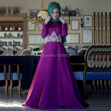 Muslim Long Sleeve Evening Dresses With Hijab 2017 Robe de soiree Islamic Elegant Purple Prom Party Dresses China Custom Made
