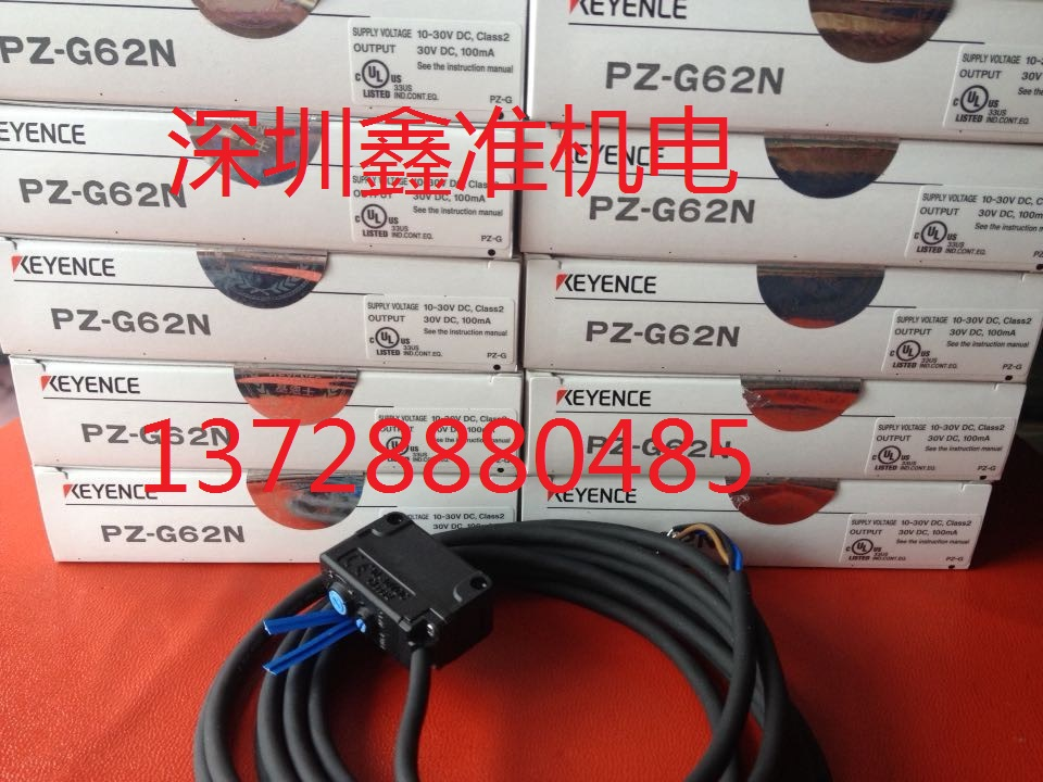 PZ-G62N Photoelectric Switch