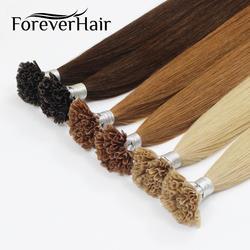 """FOREVER HAIR г/локон 0,8 16 """"18"""" 20 """"Remy Предварительно скрепленные натуральные волосы расширение шелковистые прямые Professional Salon Fusion красочные волосы"""