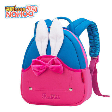 f6ffd9b753 3D unicorn bag school bags kids bags for girls children school backpack  primary roblox stranger things hello kitty bag GG groot