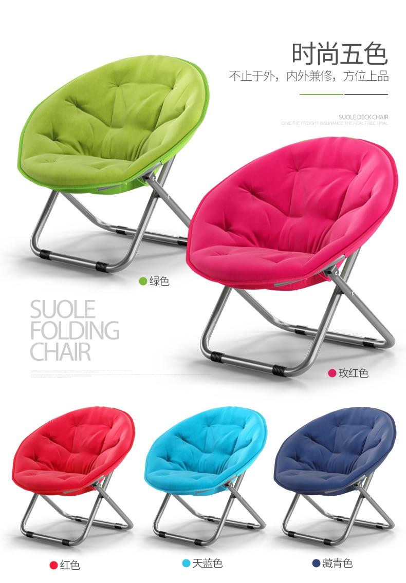 80*76*52cm High quality comfortable breathable Moon Chair Folding lounger sofa chair