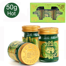 купить 50g Hot Gold Elephant Balm Ointment Thailand Grass Ointment Muscle Pain Relief Ointment Soothe itchy mosquite bite scald по цене 1121.27 рублей